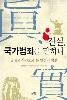 jinsil_20110304.jpg